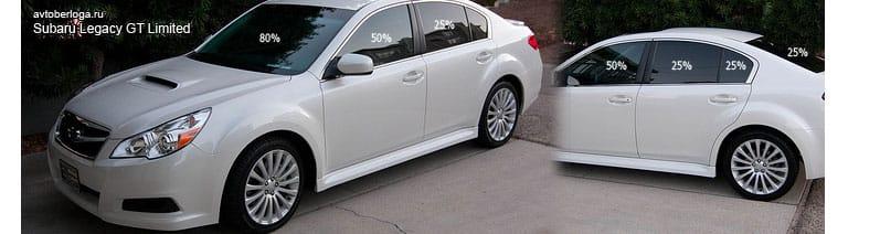 Примеры тонировочной пленки Subaru Legacy GT Limited